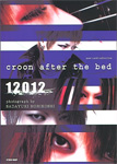 croon after the bed 12012